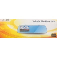 Видеорегистратор-зеркало LS-43L (2 камеры,Full HD)