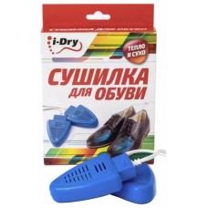 Сушилка для обуви TIMSON I-Dry