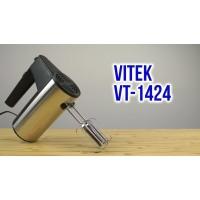 Миксер VITEK VT-1424 (700Вт)