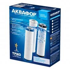 Комплект кассет АКВАФОР ТРИО В510-03-02-07