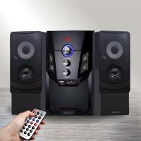 Мультимедийная акустическая система 2.1 GINZZU GM-415 (50Вт,Bluetooth)