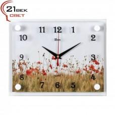 Часы 21ВЕК 2026-1017 Лёгкость