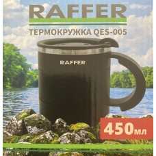 Термокружка RAFFER QES-005 (450мл)