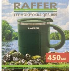 Термокружка RAFFER QES-009 (450мл)