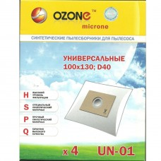 Пылесборник OZONE microne UN-01 (синтетика, 4 шт)