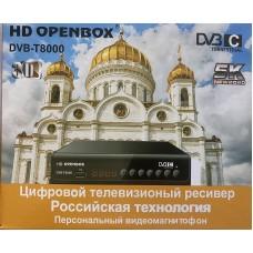 Цифровая приставка HD OPENBOX DVB-T8000  (DVB-T2/C, WI-FI, 2 USB, метал корпус,инструкция)
