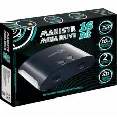 Игровая приставка MAGISTR MEGA DRIVE (250игр, Sega)