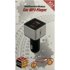 Модулятор X21 (12V,handsfree,FM,Bluetooth,зарядка телефона)