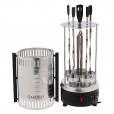Шашлычница ENERGY Нева-2