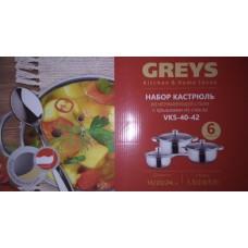 Набор посуды GREYS VKS-40-42 (6предметов )