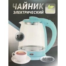 Чайник  ЕС-109