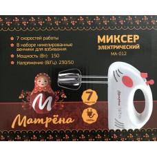 Миксер  МАТРЁНА МА-012 красный