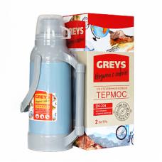 Термос GREYS SM-204 (2,0л, стекло)
