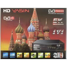 Цифровая приставка HD YASIN T8000  (WI-FI,USB, метал корпус,инструкция)