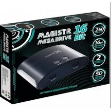 Игровая приставка MAGISTR X (250игр, Dendy/Sega)