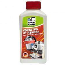 Средство от накипи MAGIC POWER MP-017 ( 250мл, для чайников и кофеварок)