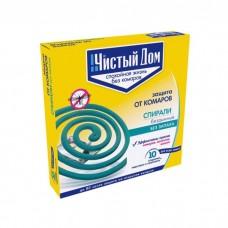 Спирали от комаров ЧИСТЫЙ ДОМ ( 10шт в упаковке)